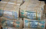Remittances to Somalia amount to approximately $1.3 billion a year, 16 percent of which comes from the United States. Photo: http://bit.ly/1skat6C